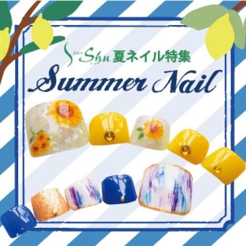 浴衣&ネイル&ヘアアレンジはShu(美容室シュウ)にお任せ! 夏や花火大会をトータルに楽しもう*