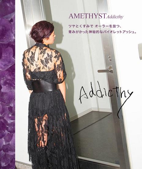 addicthy8