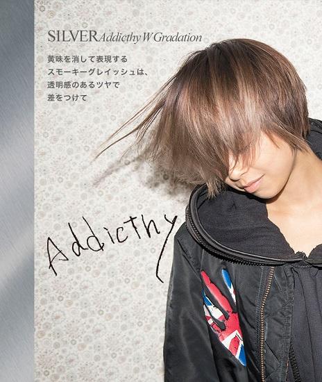addicthy9