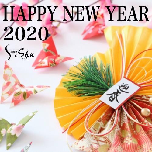 【謹賀新年】ご挨拶と営業開始日のお知らせ