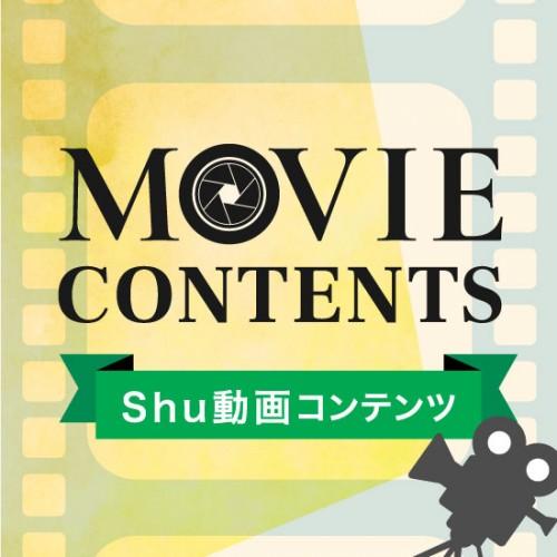 美容室Shu YouTubeチャンネル